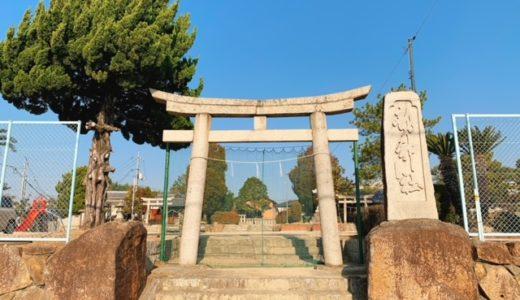 早島の龍神社は公園広場に隣接する子供が大好きな神様-都窪郡早島町