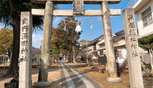 岡山【神社】 備中国総社宮は回廊と三島式庭園がみどころ-総社市総社